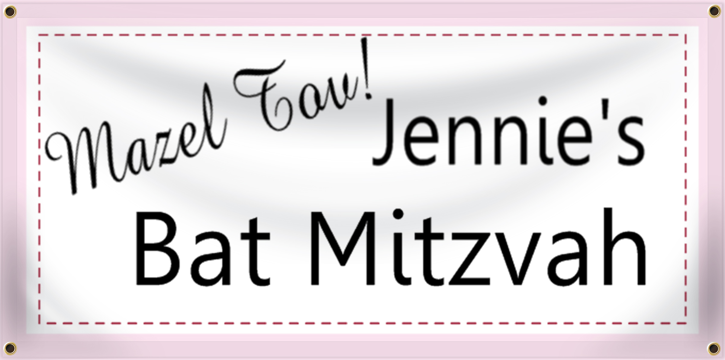 Bar & Bat Mitzvah Banner Idea | LawnSigns.com