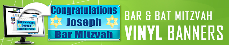 Bar & Bat Mitzvah Vinyl Banners | LawnSigns.com
